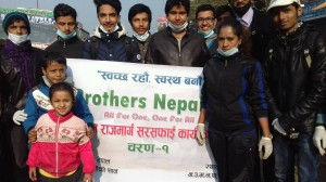 Brothers Nepal